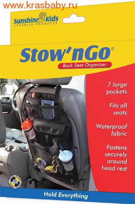 DIONO Чехол для переднего сидения STOW'n GO (фото)
