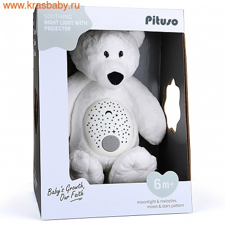 "игрушка-проектор PITUSO Мягкая игрушка-проектор Pituso ""Слоник"" ""Мишка"" ""Бегемотик"" (фото)"