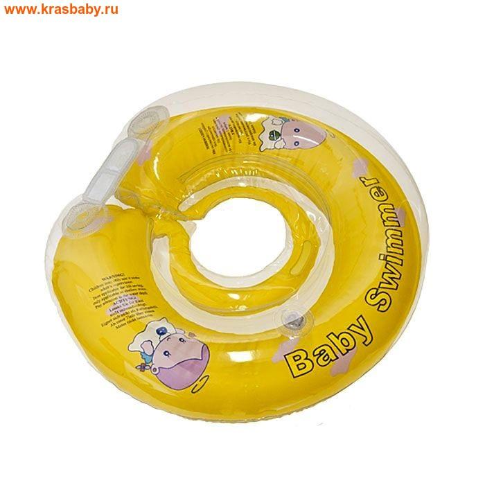 Круг для купания новорожденных детей (фото)
