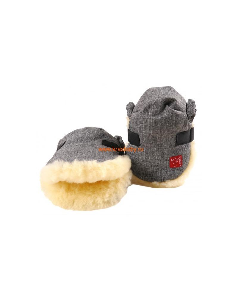 KAISER Муфта-рукавицы TWOOLY (натуральная овчина) (фото)