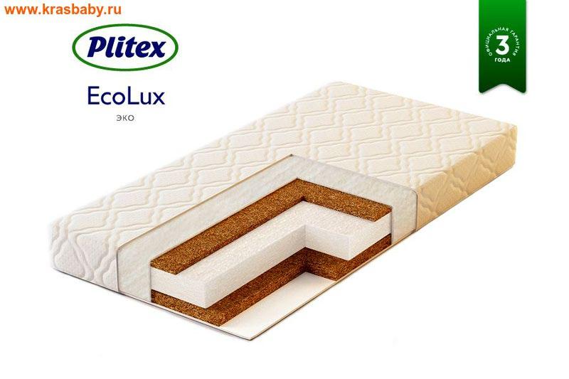 Матрас детский ПЛИТЕКС ECO LUX (120x60 см)