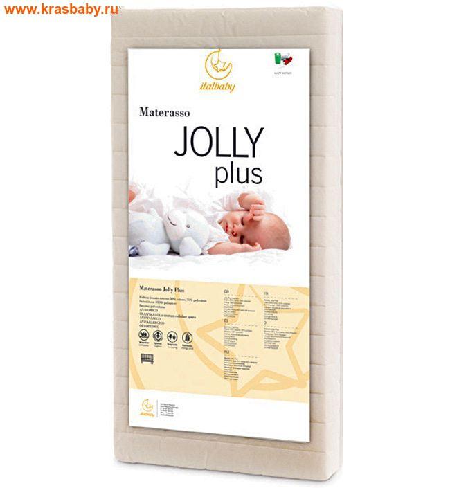Матрас детский ITALBABY Jolly plus (фото)