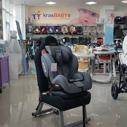 Автокресло LiTTLE KiNG BQ-06 ISOFix (9-36 кг)