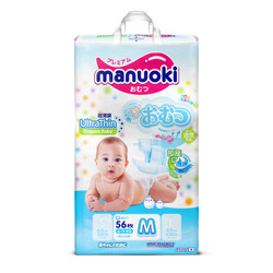 Manuoki Подгузники Ultra Thin размер M 6-11кг, 56 шт
