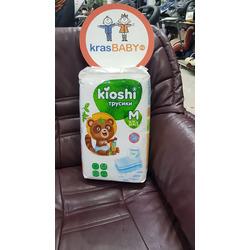Подгузники-трусики KIOSHI M (6 +11 кг) 52 шт.