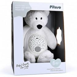 """игрушка-проектор PITUSO Мягкая игрушка-проектор Pituso """"Слоник"""" """"Мишка"""" """"Бегемотик"""""""