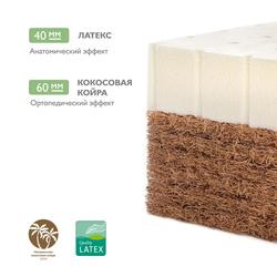 Матрас детский PLITEX Детский Матрас Bamboo Comfort 119*60*11 см
