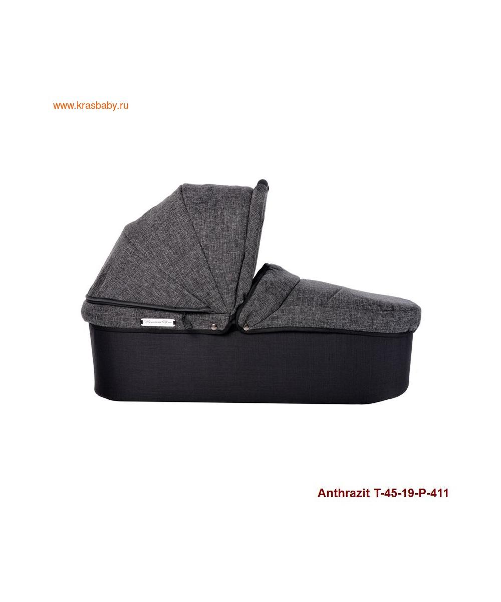 BRITAX Игровой столик-бампер для колясок B-Agile, B-Motion
