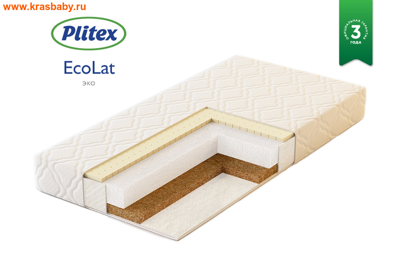 ПЛИТЕКС Детский матрац ECO LAT (120x60 см)