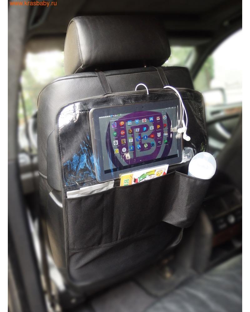 Protection Baby Защита-органайзер для планшета (отделение для планшета+3 кармана)