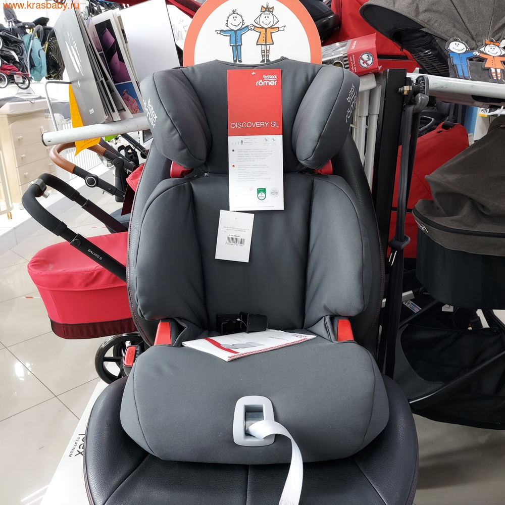 BRITAX ROEMER Автокресло Discovery SL (15-36 кг)