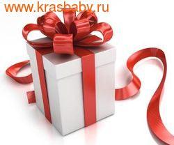 Подарочные сертификаты на любую сумму!