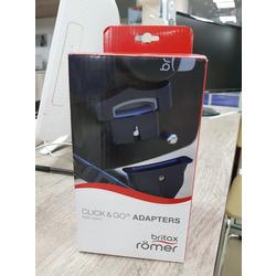 BRITAX ROEMER Адаптер Baby-Safe Click&Go для Uppababy Vista