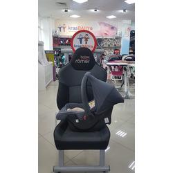 HAPPY BABY Автокресло SKYLER V2 (0-13 кг)